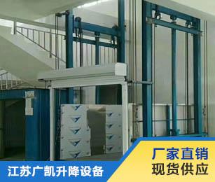 厂房固定导轨式升降货梯